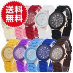 女用手表 - 13色 シリコン ウォッチ シリコンウォッチ ポップカラー シリコン腕時計 レディース腕時計