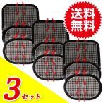スレンダートーン対応 互換交換パッド 腹筋パッド3枚セット×3セット (大×3枚、小×6枚) 全9枚