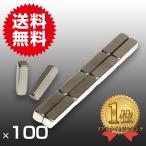 小さく薄い 超強力 磁石100個セット 長方形ネオジウム磁石 マグネット 3.2mm×3.2mm×12.7mm 鳩よけ
