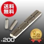 小さく薄い 超強力 磁石200個セット 長方形ネオジウム磁石 マグネット 3.2mm×3.2mm×12.7mm 鳩よけ