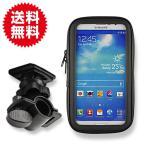 Yahoo Shopping - 防水 スマホマウントホルダー バイク 自転車のハンドルにスマホを取付 5.5インチ(iPhone7Plus)まで タブレット・携帯