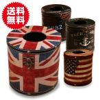 レトロ トイレットペーパー用円筒型ティッシュケース ホルダー BOX ボックス アンティーク インテリア 雑貨 イギリス国旗 ユニオンジャック アメリカ国旗 星条旗