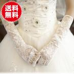 ショッピングウェディング ウェディング グロープ ブライダル 約42cm 結婚式 披露宴 レース 刺繍 フィンガーレス ホワイト 純白