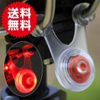 大人気 カラフル シリコン 自転車ライト 小型 ライト サイクルライト 防水 LED ライト  LEDライト 懐中電灯 防災グッズ コンパクト