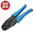 握力 不要 圧着ペンチ 端子 圧着 工具 ペンチ 絶縁閉端子 CE-1 CE-2 CE-5