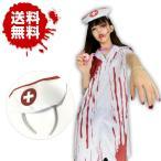 ハロウィン コスプレ ナース服 セクシー ハロウィン 衣装 女性 仮装 コスチューム レディース 看護婦 医者 女医 白衣 ミニワンピ エロかわいい ホラー ゾンビ