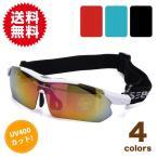 ショッピングスポーツ スポーツサングラス 交換レンズ5枚セット サングラス 偏光レンズ UV 紫外線 カット スポーツ メガネ 登山 釣り ランニング メンズ レディース