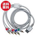 任天堂 Wii対応 1.8m TV出力 コンポーネント 接続 AV ケーブル ビデオケーブル