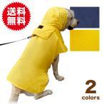 携帯できる フード付き 犬用 ペット レインコート 雨具 カッパ レインウェア リード穴有 ポンチョ式 反射テープ 防水