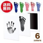 安全 赤ちゃん 手形 足形 キット インク タッチ無し スタンプ 台 ベビー 出産祝い ギフト メモリアル
