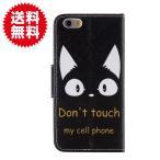 iphone7 手帳型 猫 ケース スマホケース カバー スタンド機能 マグネット カード収納