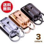 高機能 ダブルリング キーホルダー キーリング ベルト バックル フック 鍵 キー 小物