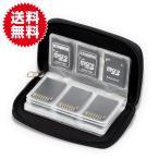 SDカード 収納 メディア ケース メモリーカード ファイル 携帯 便利 CF 4枚 SD 18枚