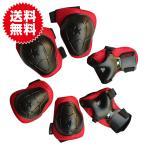 キッズ用 プロテクター 6点セット子供用 練習用 パッド/ブラック&レッド