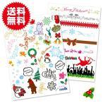 クリスマス タトゥーシール Christmas Xmas TATTOO フェイス ボディ 顔 肌 直接 イベント パーティー クリスマスパー