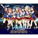 Aqours/ラブライブ!サンシャイン!! Aqours 2nd LoveLive! HAPPY PARTY TRAIN TOUR Blu-ray Memorial BOX <完全生産限定>(Blu-ray)