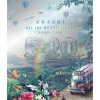 ☆5×20 All the BEST!! CLIPS 1999-2019 (初回限定盤) [Blu-ray] 嵐