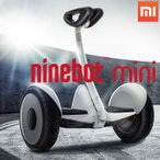 niinebot/ナインボット mini 240wh 電動二輪車 電気二輪車 自動二輪車 正規品 Ninebot Mini ナインボット ミニ セグウェイ シャオミ XIAOMI 立ち乗り二輪車