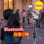 ������̵���ۼ������� ���ɤ��� iPhone Android �б� ���륫�� ���� ��⥳���� Bluetooth �����դ����륫�� ����å����� ̵�� �ޤ���� 360�ٲ�ž