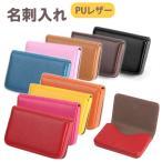 名刺入れ 選べる7色 名刺入れ カードケース ビジネス カラフル 黒 赤濃茶 薄茶 黄色 ピンク オレンジ