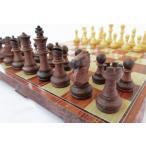 折りたたむと中にコマを収納できるチェスボード チェッカー