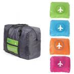 【メール便送料無料】旅行バッグ キャリーバッグ 折りたたみバッグ 空の旅を快適に スーツケースに通せる 機内 持ち込み 用