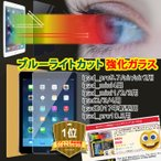 �ڥ��������̵����2017�� ipad pro 10.5 9.7 iPad Air/Air2 iPad mini4 �֥롼�饤�ȥ��å� �������饹�ե���� 3D touch�б� �վ��ݸ�ե���� �����ѥå�