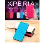 【メール便 送料無料】Xperia X Performance ハード ケース カバー エクスペリア SO-04H / SOV33 / 502SO 手帳型ケース スマホカバー ダイアリー型 レザー