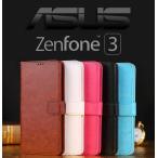 Asus Zenfone 3 ZE520KL (5.2インチ)  ZE552KL(5.5インチ)  ZS570KL(5.7インチ)  手帳型 ケース カバー ゼンフォン3 手帳型 カバー ケース