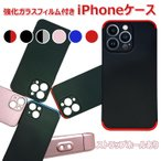 強化ガラス付き 360度フルカバー スマホケース iPhoneX ケース iPhone7/8plus iPhone6 plus Galaxy S8 S7edge Note8 Huawei P10 OPPO R11s三段式全面保護 case