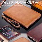 【メール便 送料無料3点セット】iPad air2 iPad pro9.7 iPad mini4ケース 超軽量・薄型PUレザーケース air2 air スタンド機能 手帳型 ケース シンプル