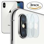 【メール便 送料無料】【3pack】iPhoneX カメラフィルム iPhone X フィルム ガラスフィルム 全面保護 自動吸着 9H硬度の液晶保護 耐指紋 日本旭硝子素材採用