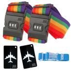 【旅行5点セット】スーツケースベルト 2個 スーツケース用荷物ストラップ 名前タグ2個 (ネームプレート)