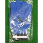 あすつく PUMA プーマ キャットロゴ マジックグローブ のびのびグローブ 手袋 サッカー スポーツ ブルー 040247-04