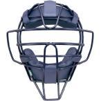 ミズノ MIZUNO ネイビー 軟式 軟式用のキャッチャーマスク 野球 野球 キャッチャー用品 1DJQR110 14