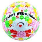 Yahoo!スカイスポーツ ヤフー店SFIDA スフィーダ ハッピーウェディング 結婚式 お祝い プレゼント 記念 サッカー フットボール HAPPY WEDDING ホワイト