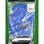 あすつく PUMA プーマ キャットロゴ マジックグローブ のびのびグローブ 手袋 サッカー スポーツ ブルー PA0532-60