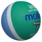 モルテン(Molten)ライトドッジボール軽量 0 号球 緑xサックス