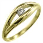 Yahoo!skybellダイヤモンド 指輪 ブライダルリングにも 一粒 18kイエローゴールド 4月誕生石