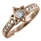 ショッピングピンクゴールド リング ダイアモンド 六芒星 k18ピンクゴールド 4月誕生石