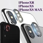 iPhone XR/iPhone XS/XS MAX ������� �ݸ��� ������� ����ߥ˥��� ��� ���ɻ� ��° �ۡ���ɥ��
