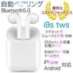 �֥롼�ȥ����� 5.0+EDR �磻��쥹 ����ۥ� Bluetooth IPX7�����ɿ� �ⲻ�� ξ�� ��ư�ڥ���� ���ݡ��ĥ���ۥ� ����ʬΥ��