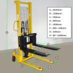 低床タイプ油圧・手動兼用ハンドフォークリフト(最大積載1500kg)