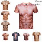 8タイプ 筋肉 創意デザイン おもしろ メンズ tシャツ 半袖 夏 ファッション 3D高品質プリント