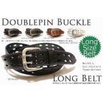 ダブルピン ロング ベルト/菱型のきりぬき仕様の牛革ベルト