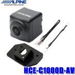 ALPINE アルファード ヴェルファイア専用バックビューカメラパッケージ 30系 黒 HCE-C1000D-AV