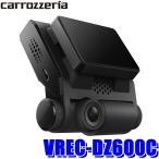 VREC-DZ600C カロッツェリア 液晶一体型ドライブレコーダーHDR/WDR 200万画素フルHD 常時駐車監視 WiFi GPS搭載1.5インチモニター