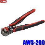 「AWS-200 TONE トネ オートワイヤーストリッパー 24〜10AWG対応」の画像