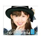 (卓上)AKB48 小嶋陽菜 カレンダー 2014年