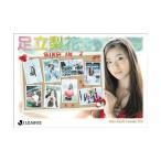 足立梨花 2011年 カレンダー